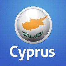 Cyprus Essential Travel Guide