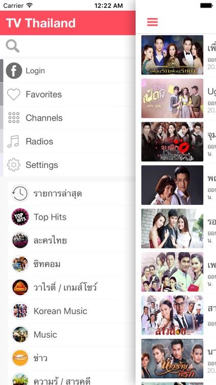 TV Thailand screenshot-3