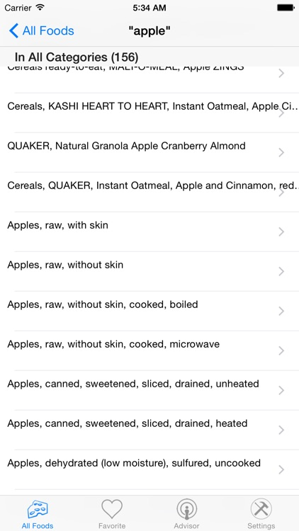 Nutrition Complete screenshot-1