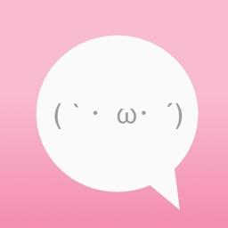 +(`・ω・´)友達募集掲示板