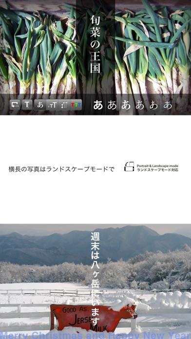photoikku フォト一句 screenshot1
