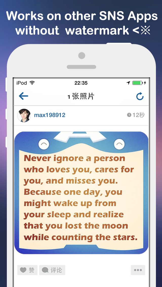Fancy Message-Pimp Text with Emoji Keyboard, New Color Bubble and Textart FREE Screenshot