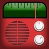 中国广播电台世界各地! FM和AM广播!