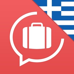 Greek for Travel: Speak & Read Essential Phrases and learn a Language with Lingopedia