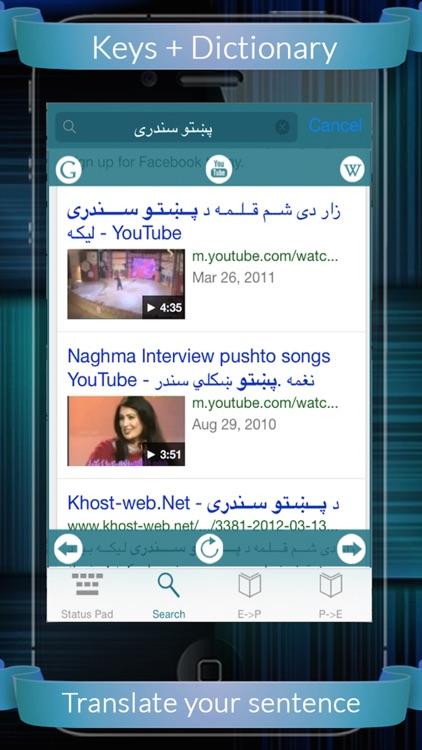Pashto Keys+Dictionary (English to Pashto & Pashto to English)