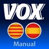 Diccionario Manual Català-Castellà/Castellano-Catalán VOX