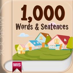 Basic 1,000 Words & Sentences (English/Thai)