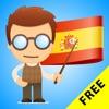 スペイン語文法無料