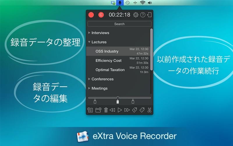 800x500bb 2018年2月15日Macアプリセール WEBサイト・クリエイターアプリ「UXWeb」が値下げ!