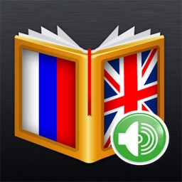 English<>Russian Dictionary