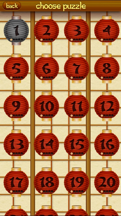 Sudoku・ screenshot-2