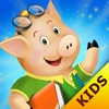 The three little pigs - preschool & kindergarten fairy tales book free for kids - iPadアプリ