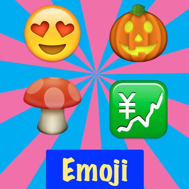 emoji unicode smiley couleur emoji art texte avec motic nes gratuits clavier pour les sms. Black Bedroom Furniture Sets. Home Design Ideas