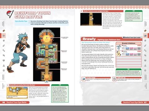 Omega Ruby Guide Pdf