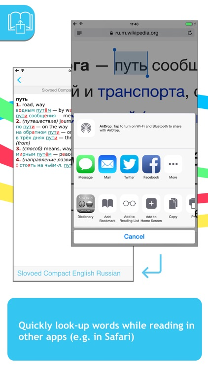 Russian <-> English Slovoed Compact talking dictionary