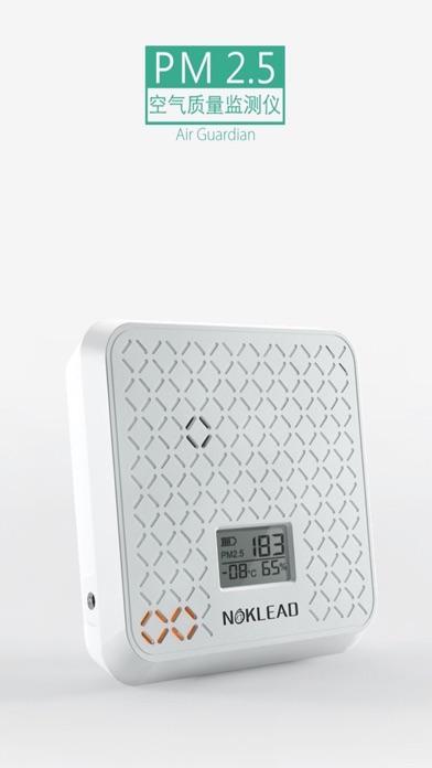 空气卫士 - PM2.5空气质量监测仪のおすすめ画像1