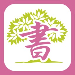 Fast Japanese (Hiragana and Katakana)