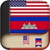 Offline Khmer to English Language Dictionary - iPhoneアプリ