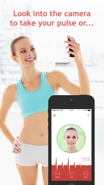 Heart Rate Monitor: measure and track your pulse rate