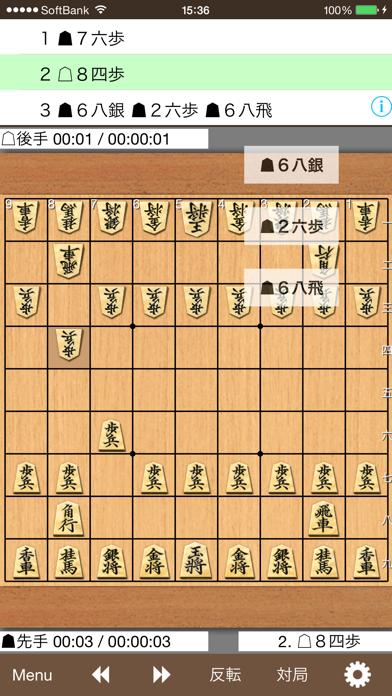 将棋棋譜入力 Kifu screenshot1