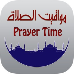 Prayer Widget