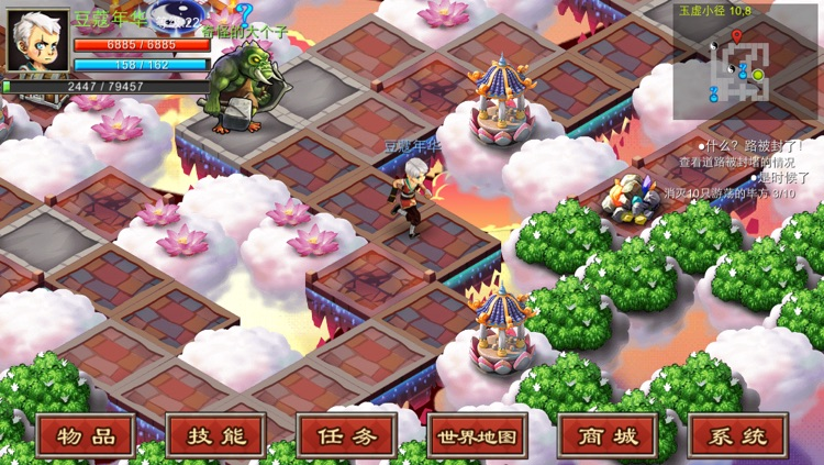 上古迷城 screenshot-2