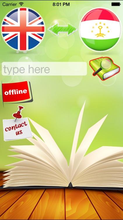 iGAP English-Tajik dictionary