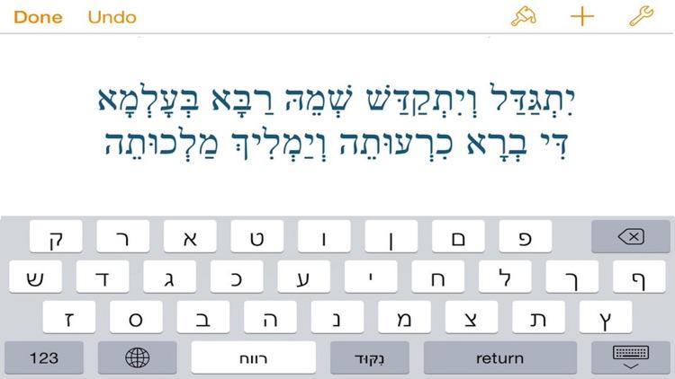 Davka Nikud