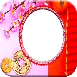 Chinese New Year Frames