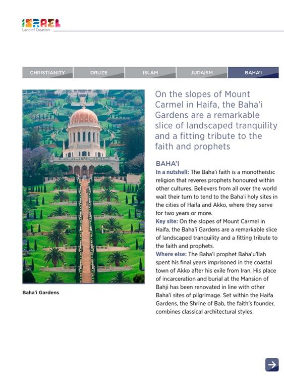 Israel – Land of Creation Travel Guide screenshot-4