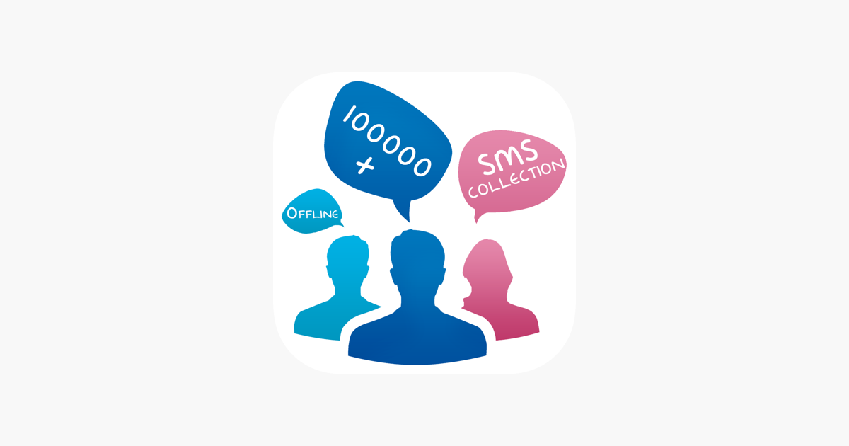 Sms Messages Collection On The App Store
