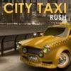 市タクシーラッシュ - iPhoneアプリ