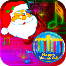 Christmas Hanukkah New Year Holiday Season Greeting Voices - Love, Celebrate, Customize the Festival with Special Celebrity Celebration Voice Over Message
