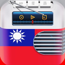 台湾电台 – All Taiwanese Radio Stations - Free Radios