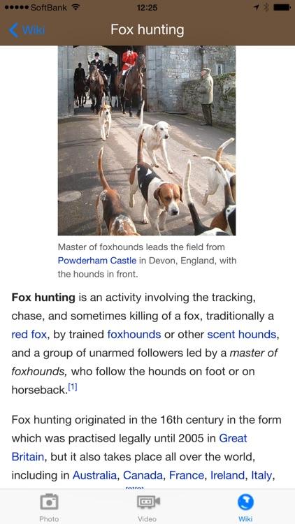 Hunting in the world screenshot-4
