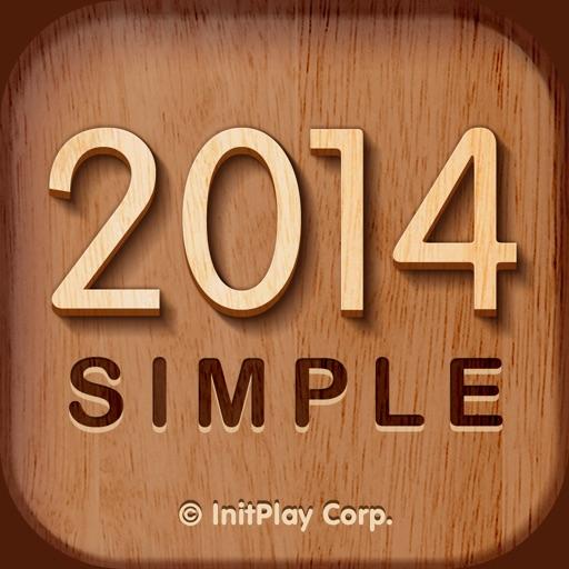 卓上カレンダー2014:シンプルカレンダー