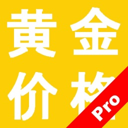 Chinese gold prices HD Pro
