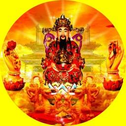 Lunar New Year God of Wealth