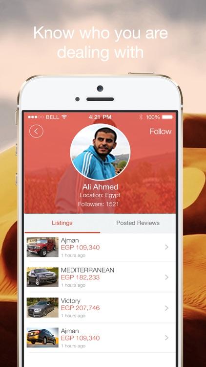 Used Cars in Egypt by Melltoo :: سيارات للبيع مصر screenshot-4