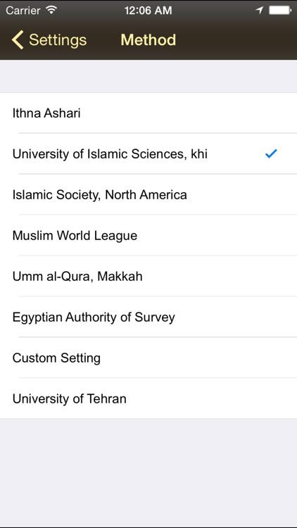 iSalam: Salah Times screenshot-3