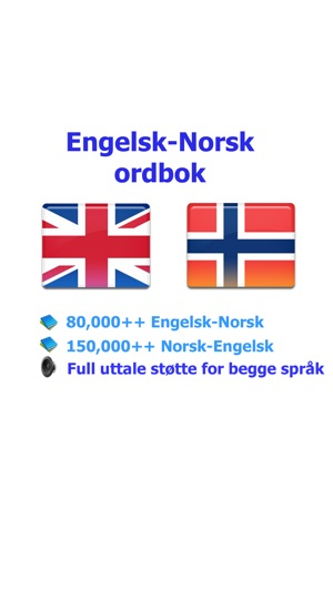 overseter norsk til engelsk