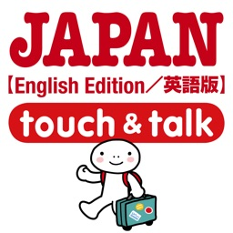 YUBISASHI English-JAPAN touch&talk