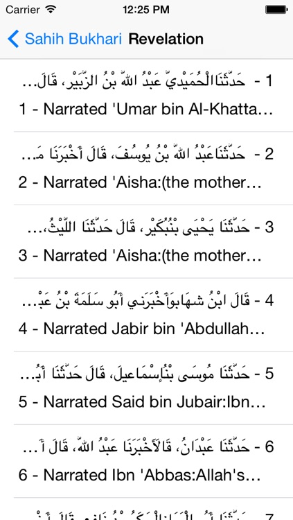 Hadith Collection Pro screenshot-3