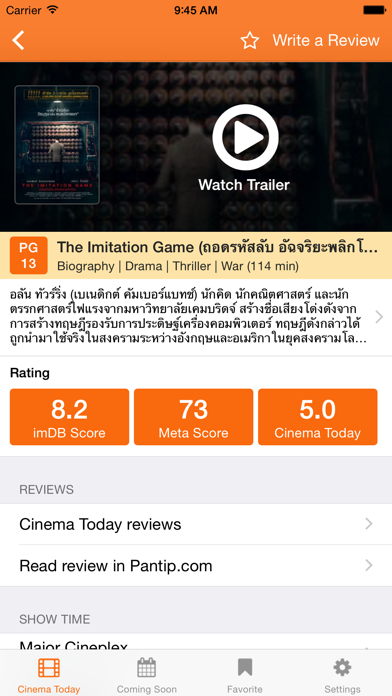 Cinema Today - Review, Movie Rating, Pantip Review, Trailer