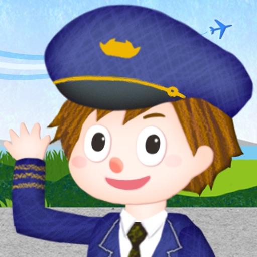 リトルパイロット!』〜職業体験アプリ(空のお仕事編)〜