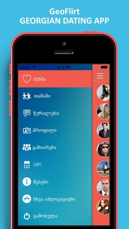 GeoFlirt - Georgian Dating App! Meet New People, Chat and Love