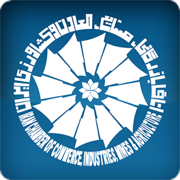 Iran Chamber Members