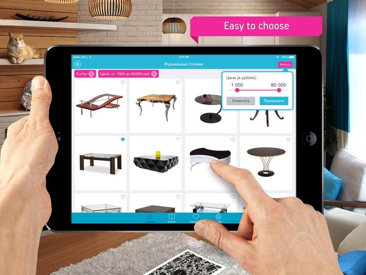Fingo Furniture - Augmented Reality Interior App. Catalogue 3D