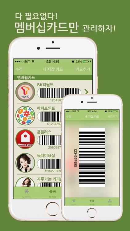 보안카드 screenshot-2