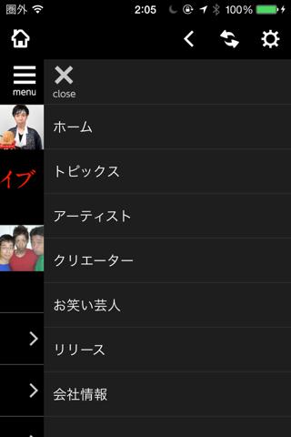 株式会社プライム 公式アプリ screenshot 2